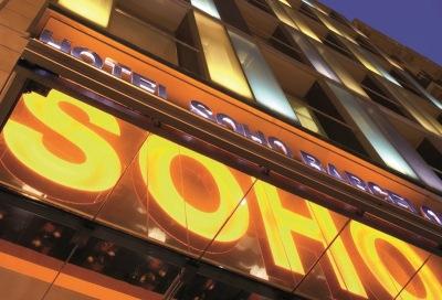 fachada HOTEL soho, núñez y navarro